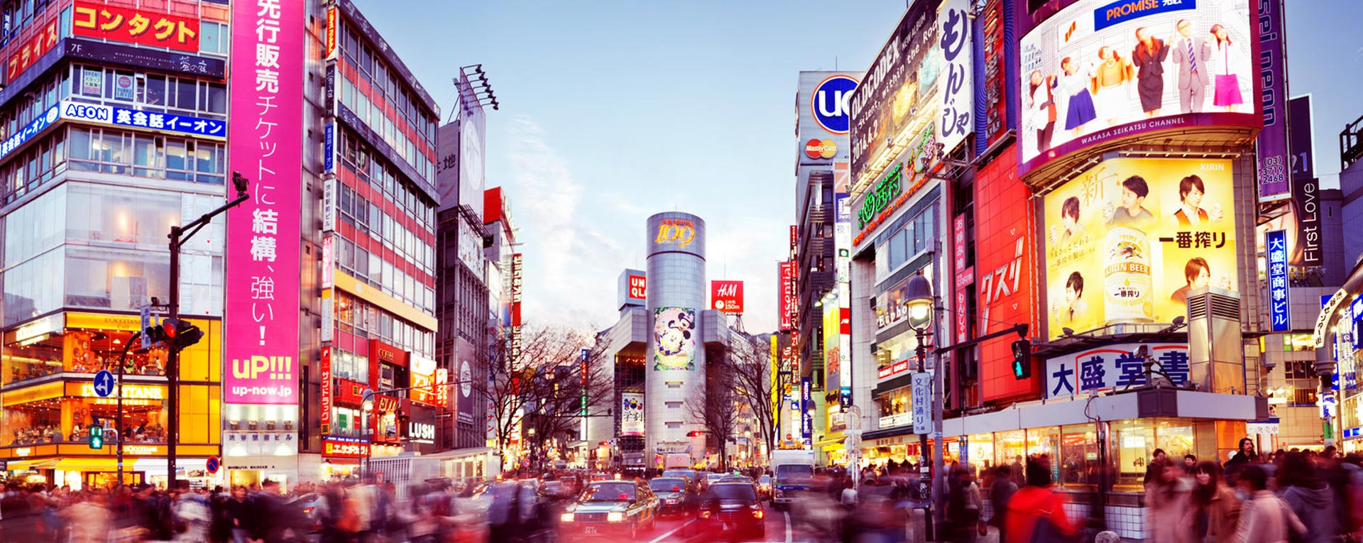 Cruise Deals for Japan and Far East